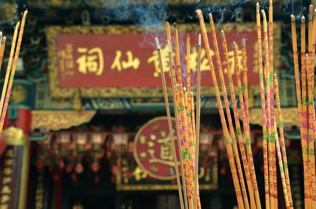 čínský chrám