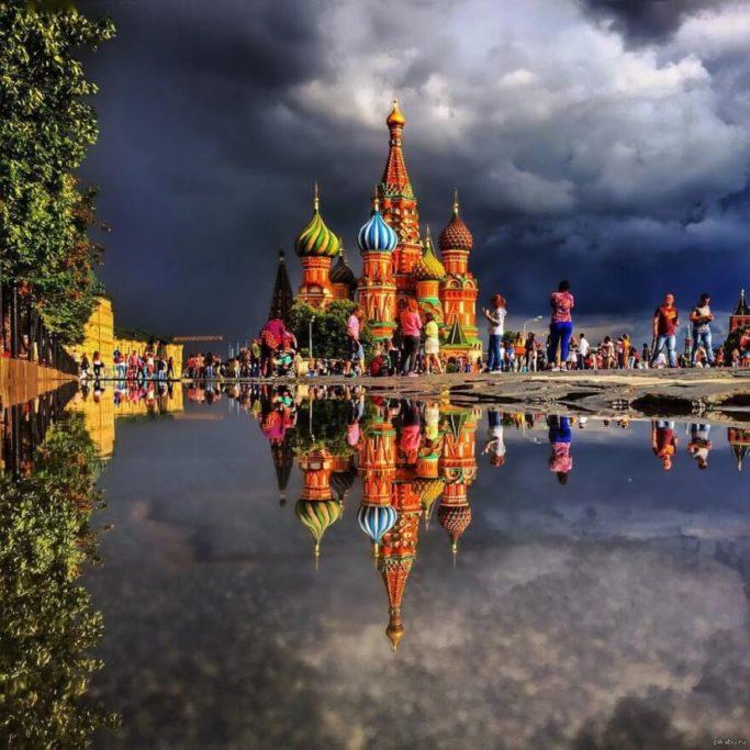 Moskva náměstí