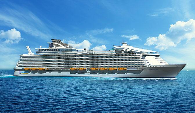 Na palubě největší výletní lodi světa Harmony of the Seas4 minut čtení
