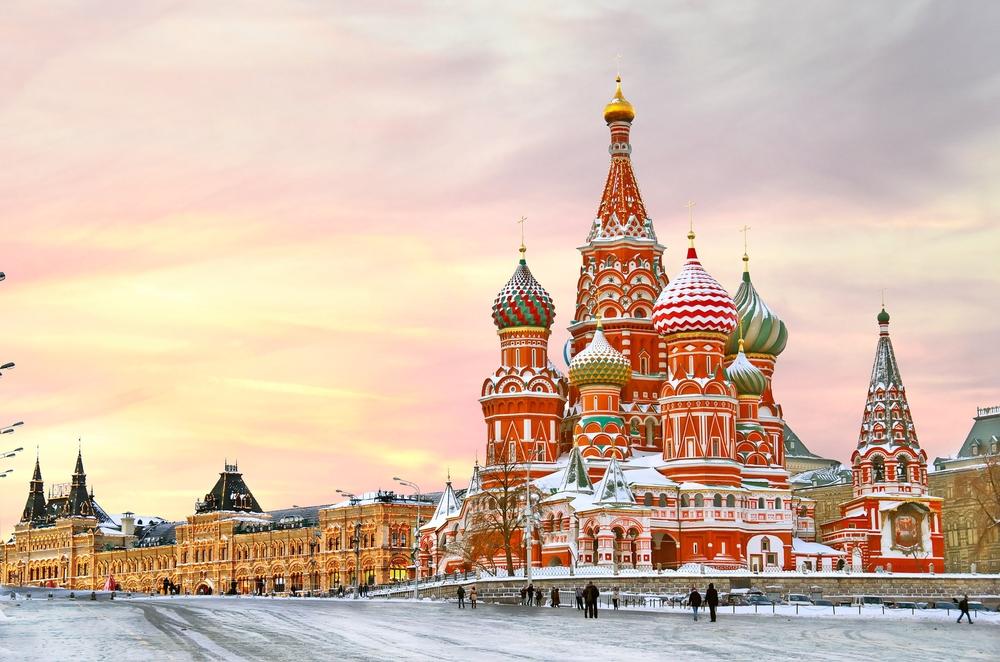 rude namesti moskva