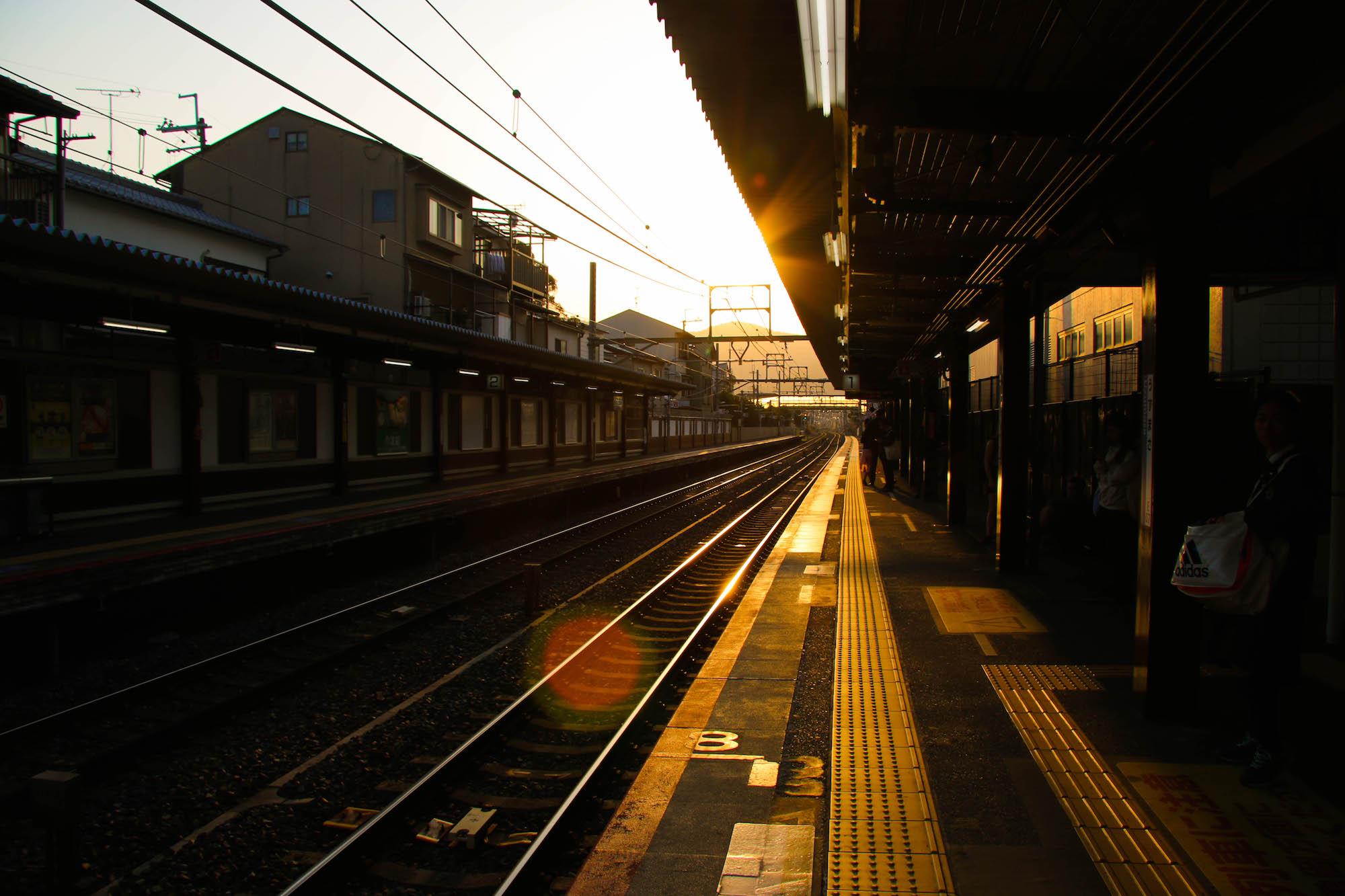 japonsko nádraží