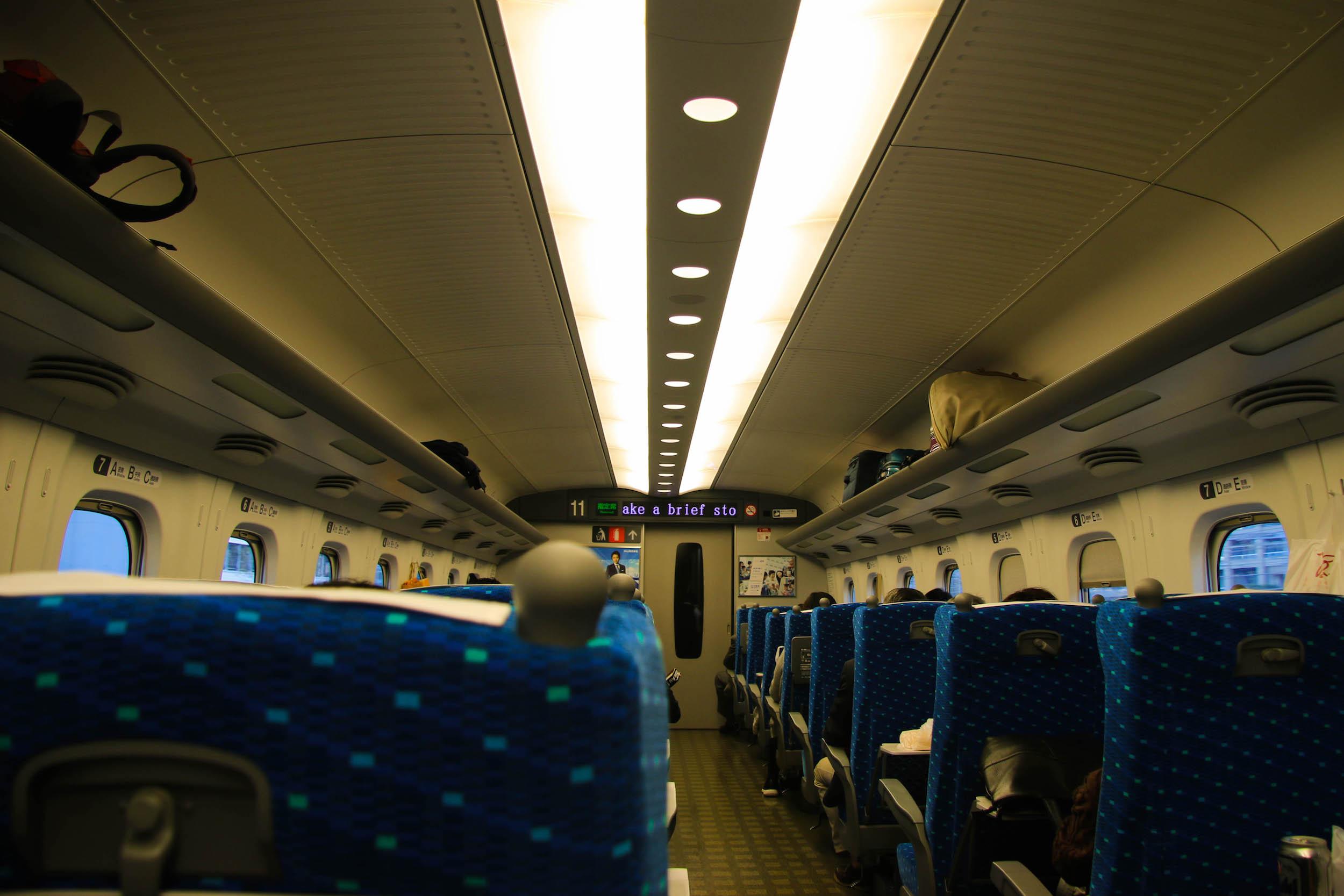 japonsko vlak