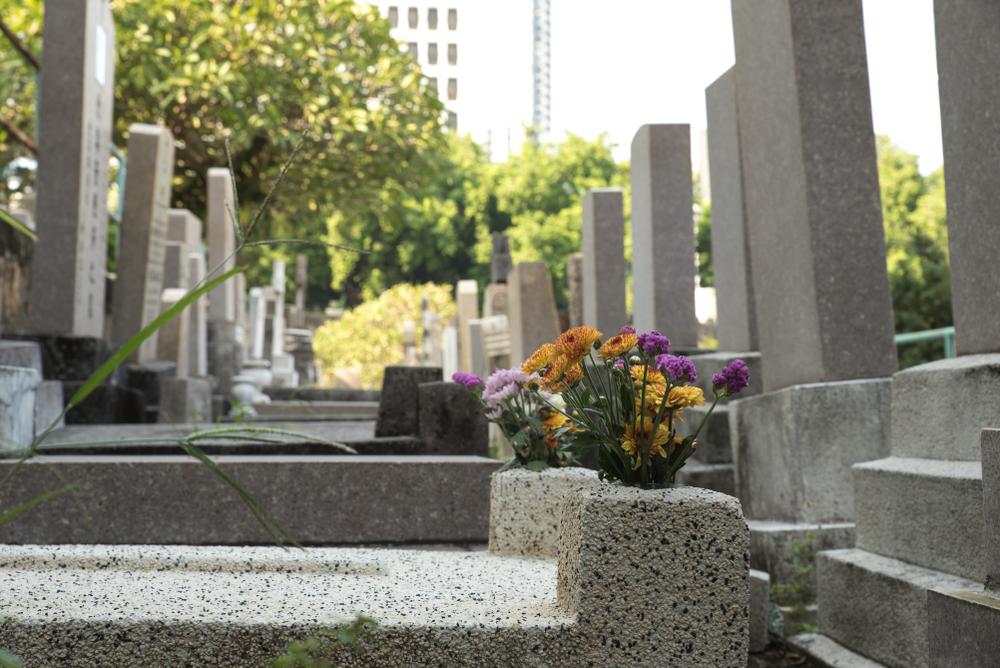 Hongkong hrob