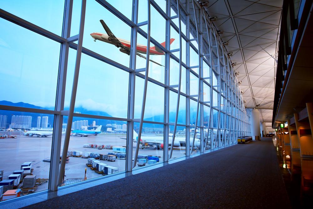 Hongkong letiště