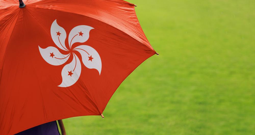 Hongkong vlajka