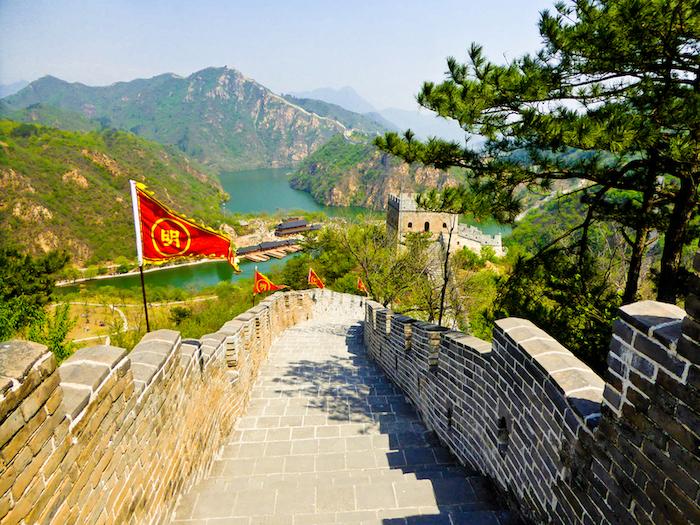 Velká čínská zeď Huanghuacheng