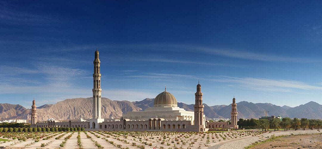 50. výročí – národní den Ománu